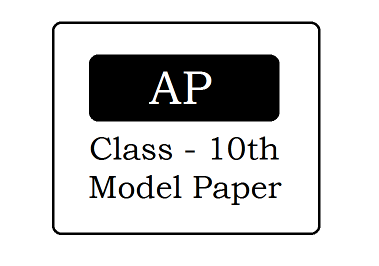 AP 10th Model Papers 2021