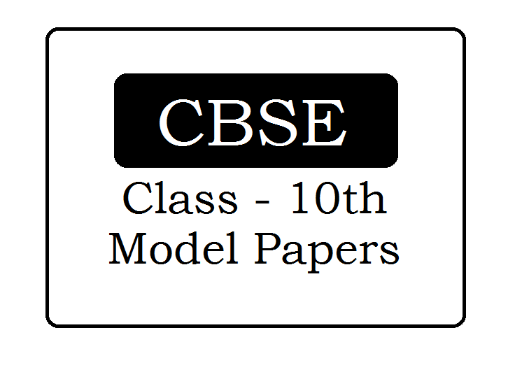 CBSE Board 10th Model Paper 2020