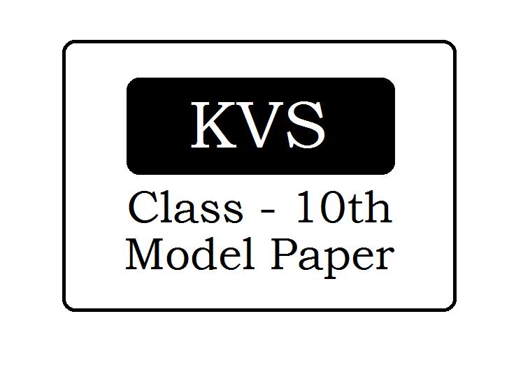 KVS 10th Model Paper 2020