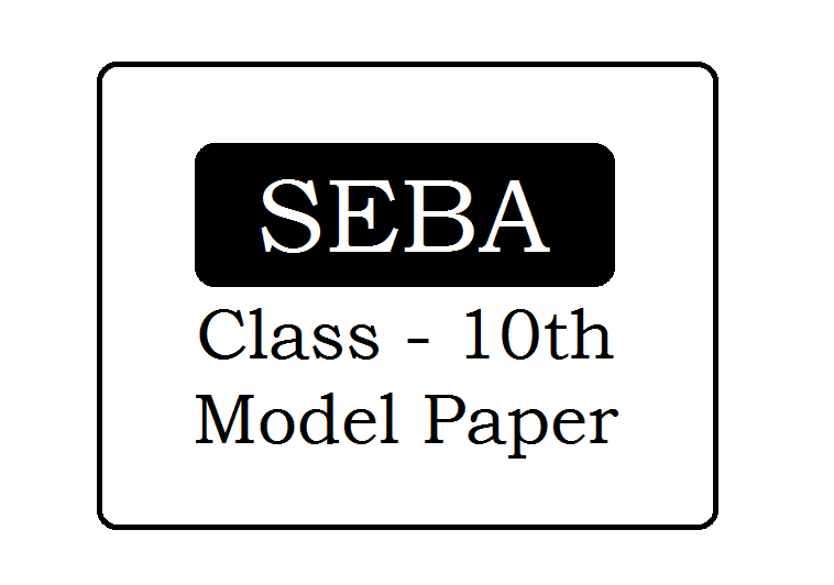 SEBA 10th Model Question Paper 2021
