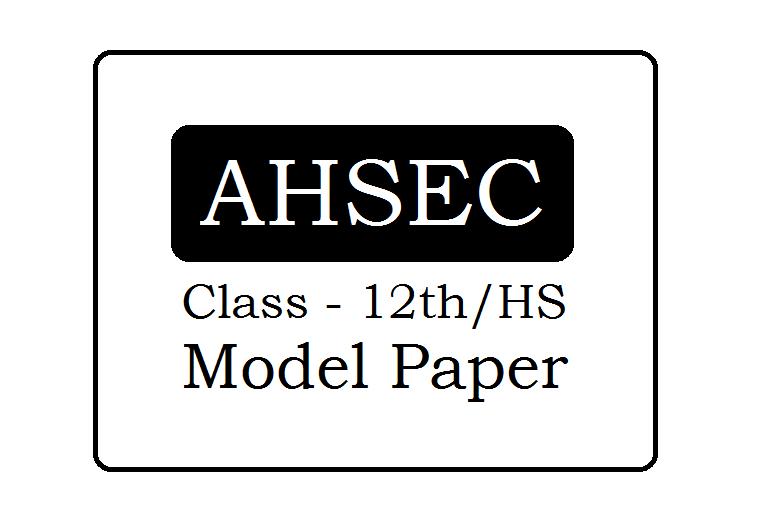 Assam 12th Model Paper 2021