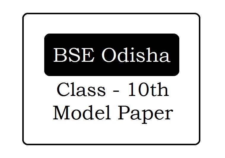BSE Odisha 10th Model Paper 2021