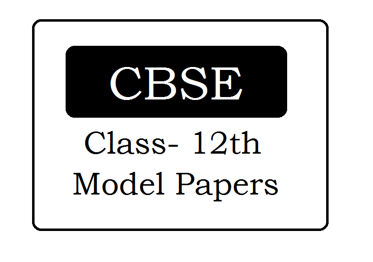 CBSE 12th IMP Questions 2021