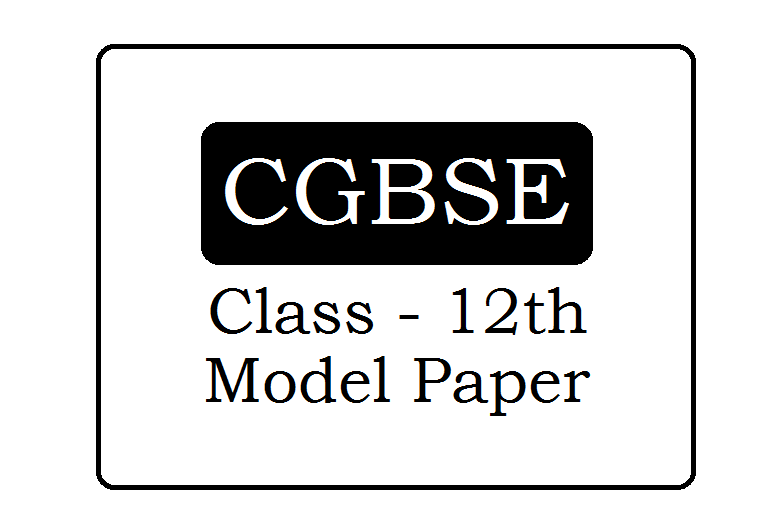 CG Board 12th Question Paper 2020