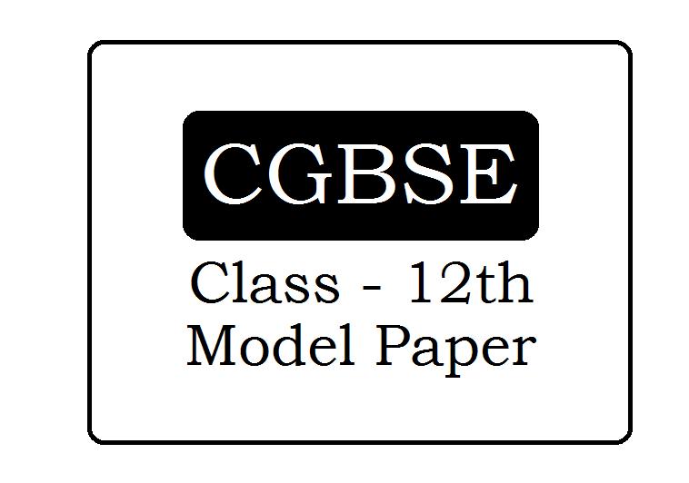 CG Board 12th Model Paper 2022