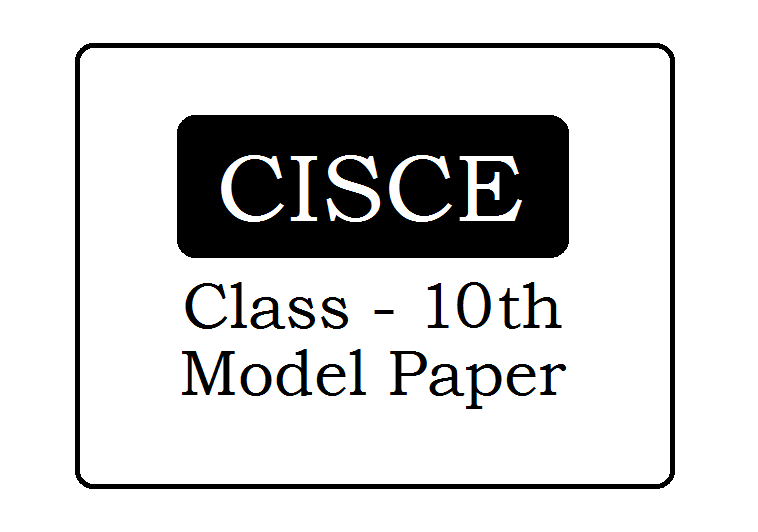 CISCE Board 10th Question Papers 2020