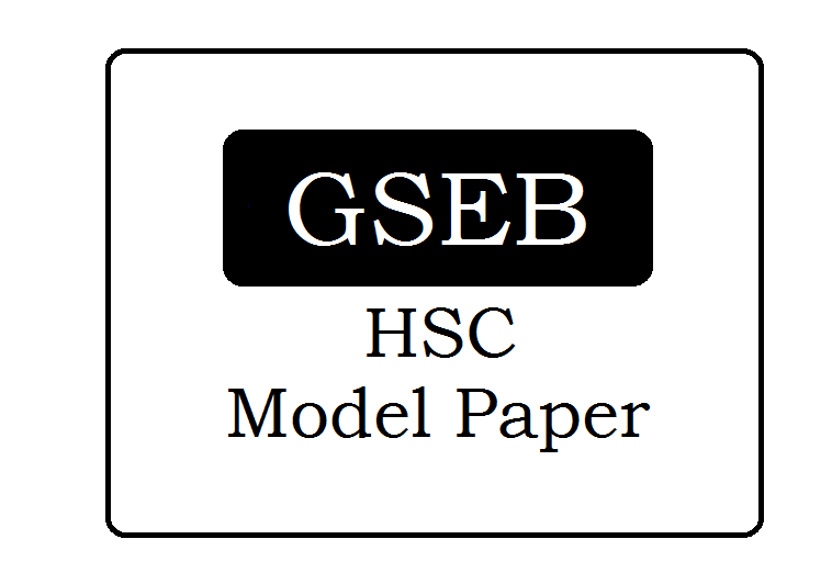 Gujarat HSC (12th) Model Papers 2020