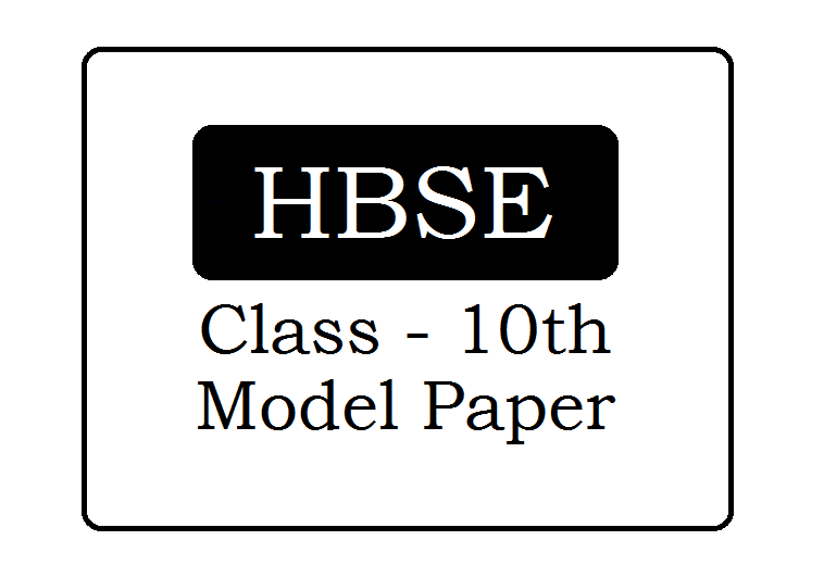 HBSE 10th Model Paper 2021