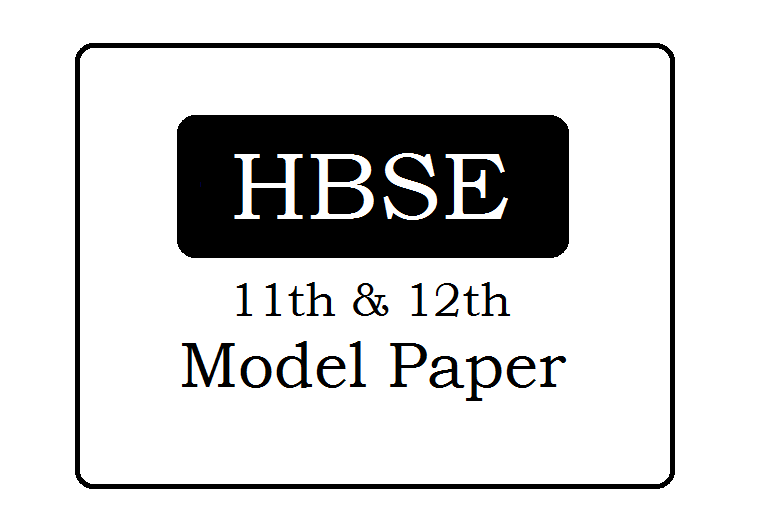 Haryana 11th & 12th Model Paper 2021
