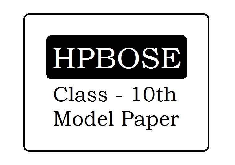 HPBOSE 10th / Matric Important Questions 2021