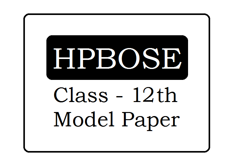 HP Board 12th Model Paper 2021