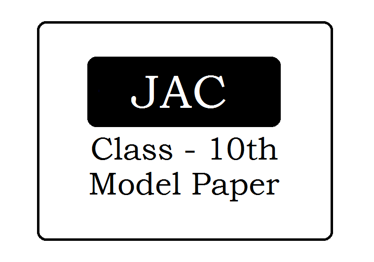 JAC Board Model Paper 2021 Class 10th