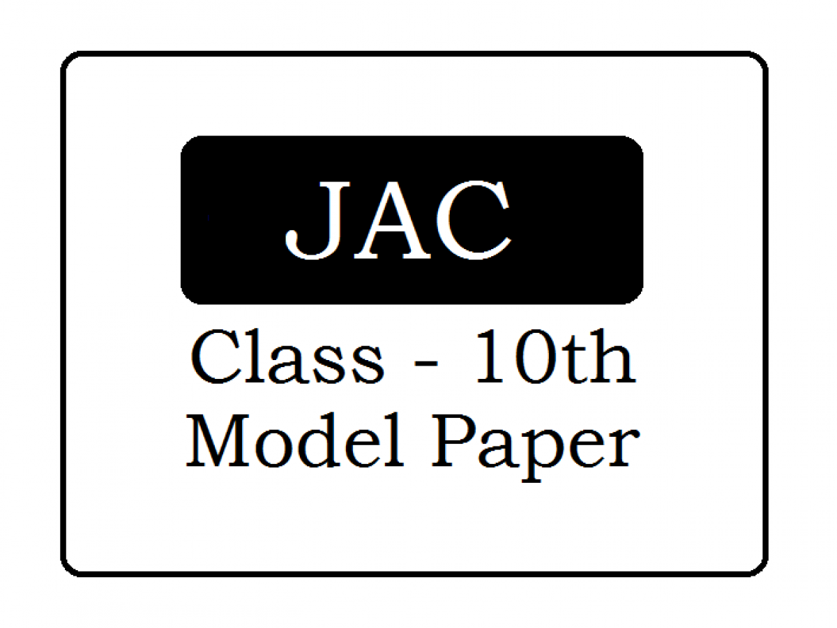 Class 10 jac result 2020