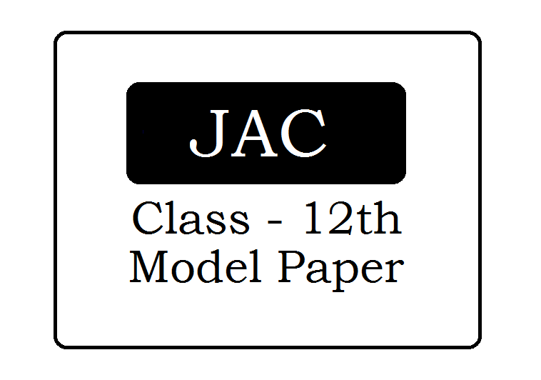 JAC 12th IMP Question 2021