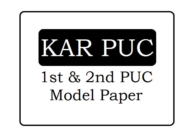 Karnataka PUC Model Paper 2021