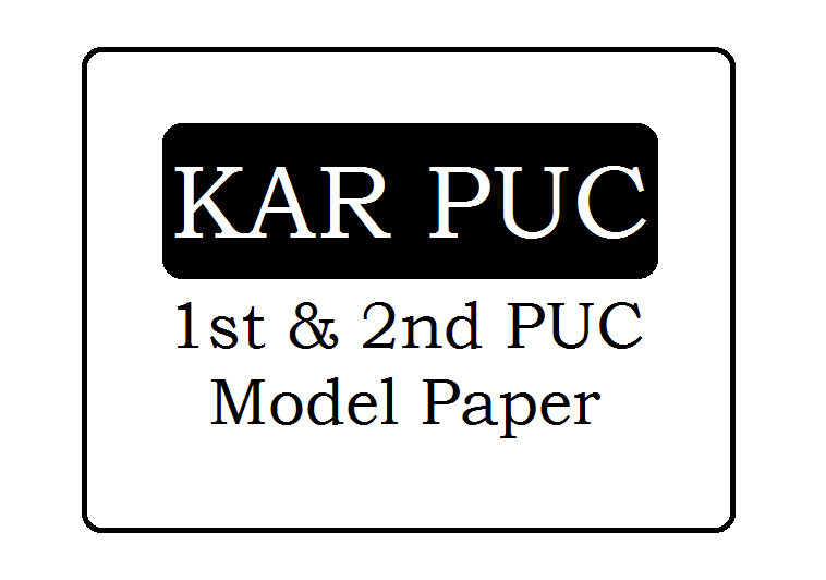 KAR PUC Important Questions 2021