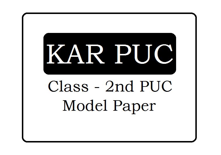 Kar 1st & 2nd PUC Model Papers 2020