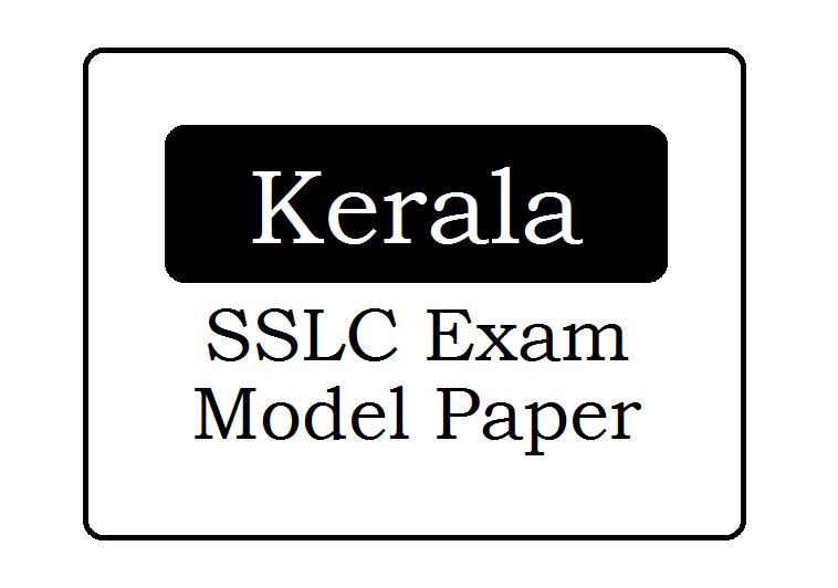 Kerala SSLC Important Questions 2021