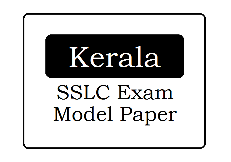 Kerala SSLC Model Question Paper