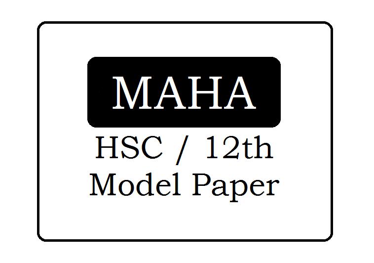 Maha HSC Model Paper 2021