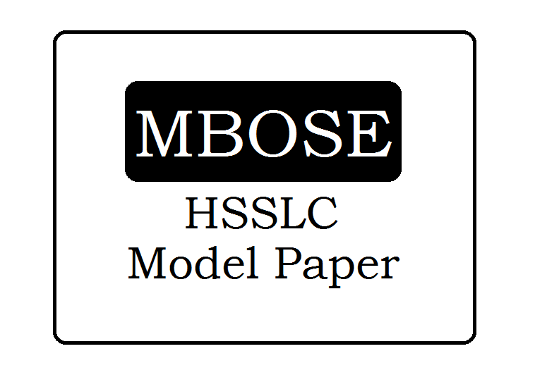 Meghalaya HSSLC Model Question Paper 2021