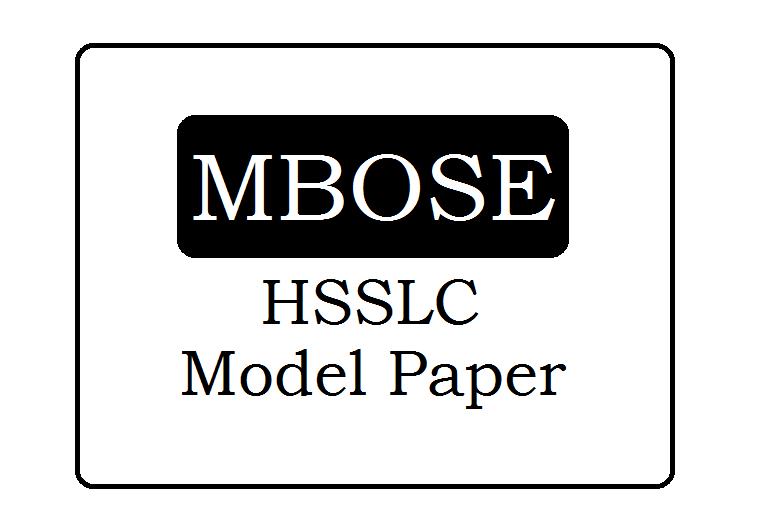 MBOSE 12th Model Paper 2021