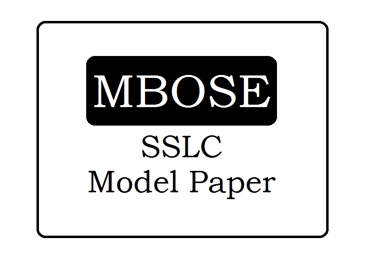 MBOSE SSLC Question Paper 2021