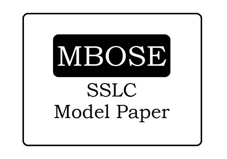 MBOSE 10th Model Paper 2021