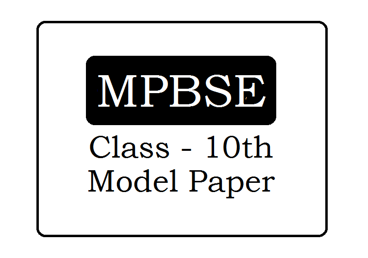 MP 10th Model Question Paper 2020