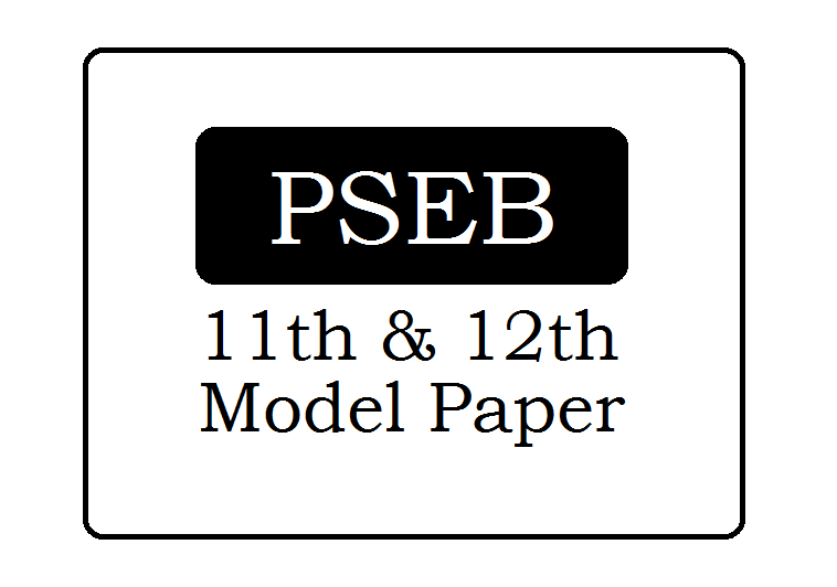 PSEB 11th / 12th Model Paper 2020 Punjab Board 12th Sample Question
