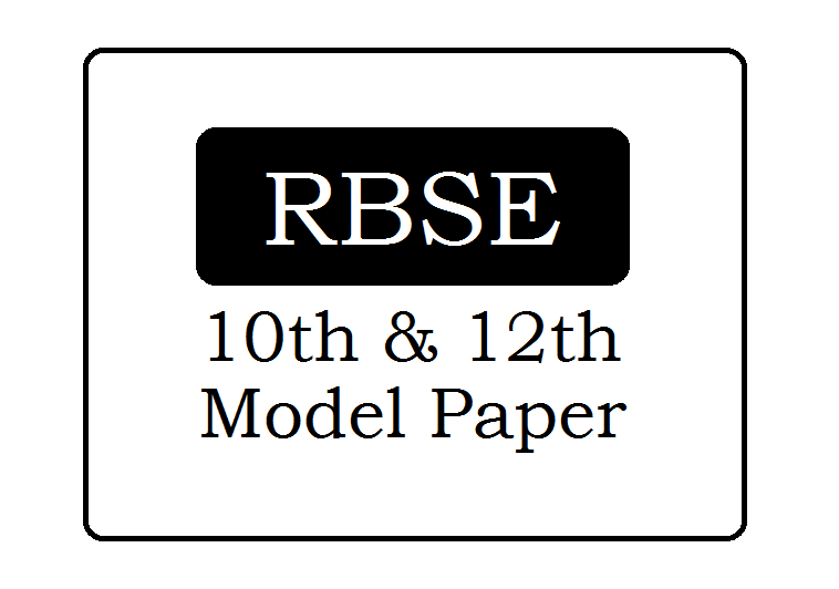 Rajasthan 10th & 12th Model Paper 2021