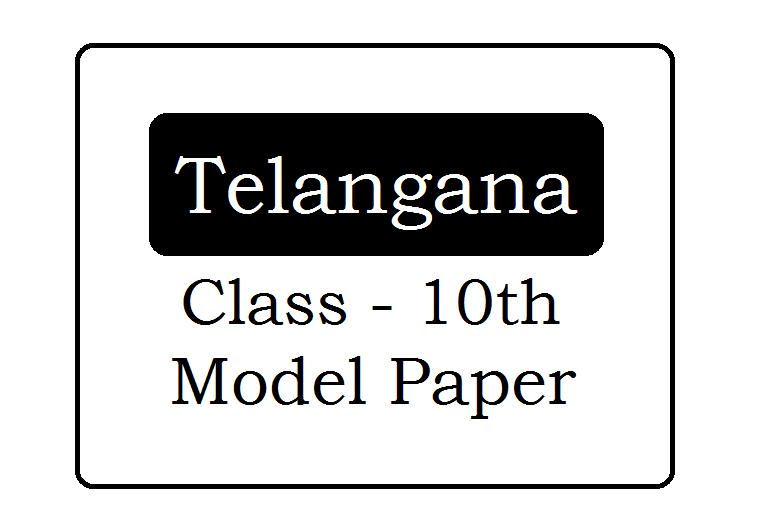 TS 10th Class Model Paper 20220