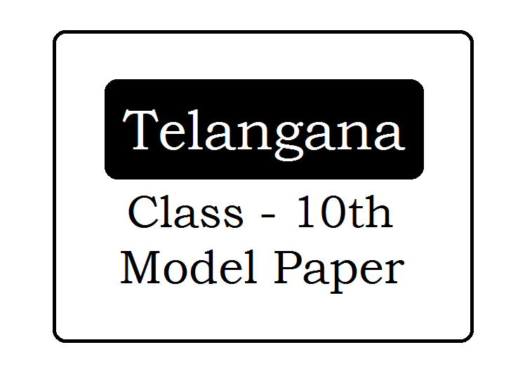 TS 10th Model Question Paper 2020
