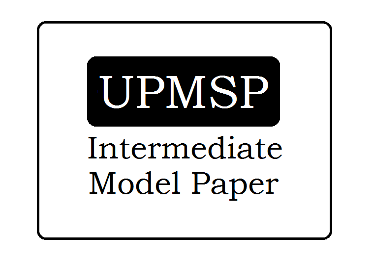 UP Board 12th Model Paper 2020