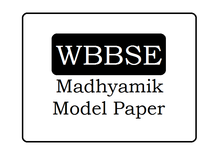 WB 10th Model Paper 2021