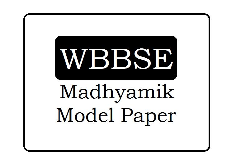 WB Madhyamik Model Paper 2020