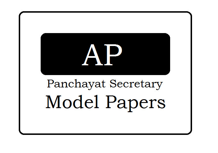 AP Panchayat Secretary Previous Year Papers 2020