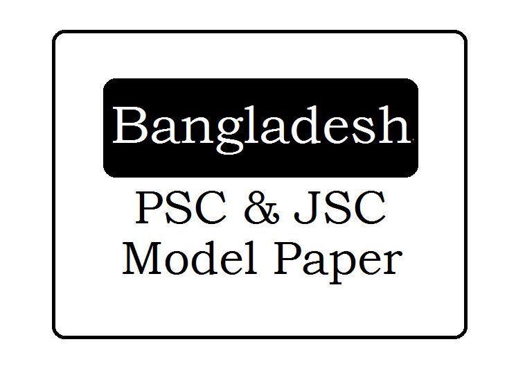 Bd PSC / JSC Model Paper 2019