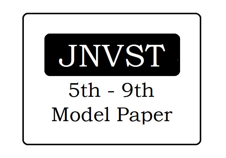 JNVST Model Papers 2020