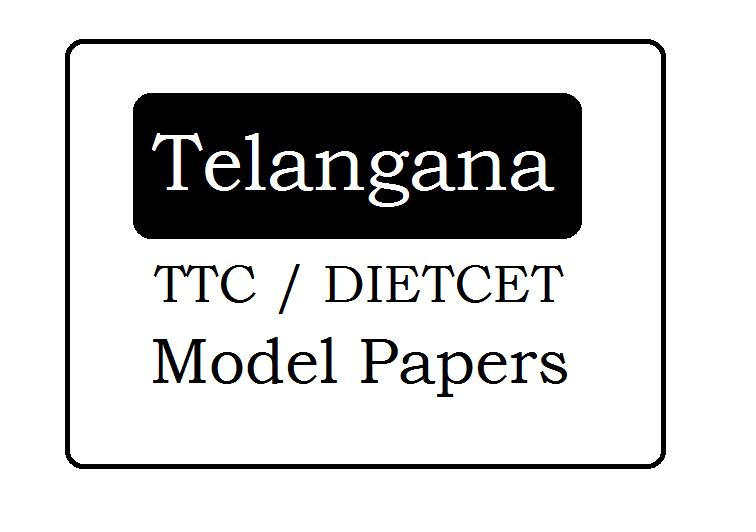TS DEECET Mock Test Papers 2021