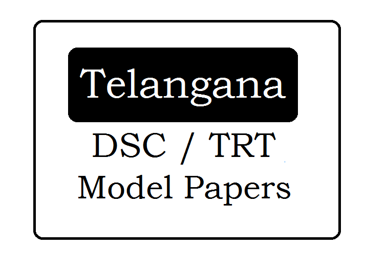 TS DSC/TRT Model Papers 2020