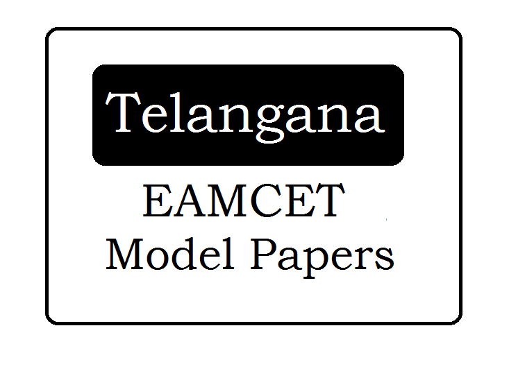 TS EAMCET Model Papers 2020