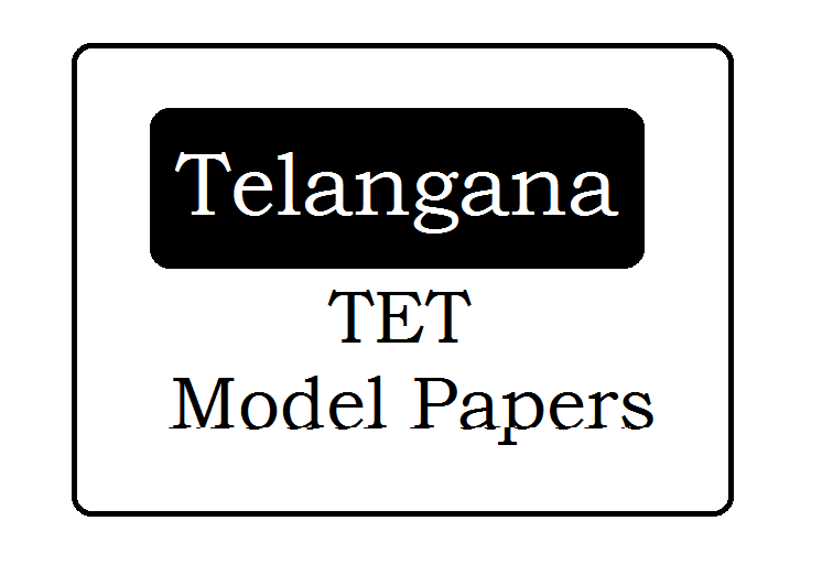 TS TET Model Papers 2021