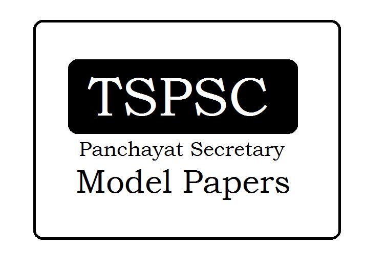 TSPSC Panchayat Secretary New Syllabus 2021